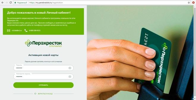 При прохождении процедуры регистрации необходимо войти в систему под своими логином и паролем
