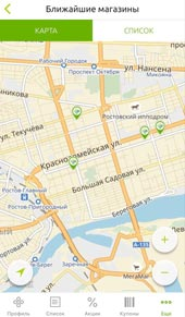 Разрешение на геолокацию в мобильном приложении магазина Перекресток